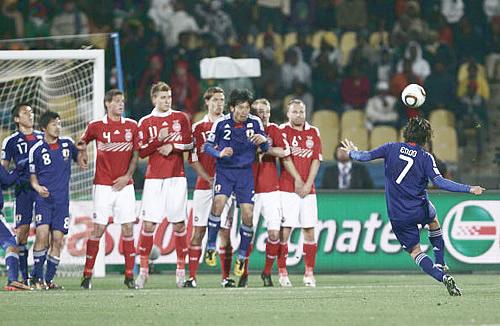 ワールドカップ2010 グループE 日本-デンマーク 遠藤 フリーキック