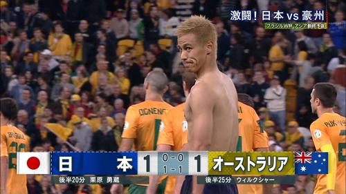 ワールドカップ2014アジア最終予選 オーストラリア-日本 呆れる本田
