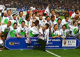 ワールドカップ2014アジア最終予選 日本-オーストラリア
