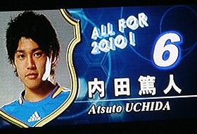 ワールドカップ2010予選 日本-バーレーン