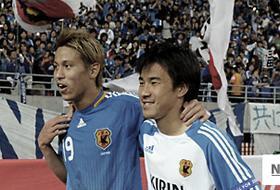 キリンチャレンジカップ 日本-チリ