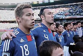 ワールドカップ2010 グループE 日本-カメルーン