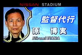 キリンチャレンジカップ 日本-パラグアイ