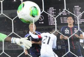 キリンチャレンジカップ 日本-ガーナ