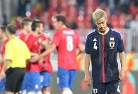 親善試合 セルビア-日本
